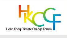 HKCCF logo